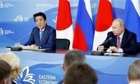 俄日将继续为缔结和平条约进行谈判