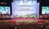 越南审计部门提出方案 为亚审组织提高环境审计质量做出贡献