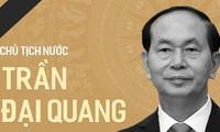 关于越南社会主义共和国国家主席陈大光逝世的特别公报