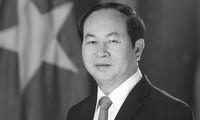 国际媒体纷纷报道越南国家主席陈大光逝世的消息并表示哀悼