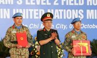 越南二级野战医院赴南苏丹执行任务出征仪式举行
