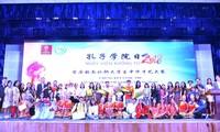 越南北部大学生中华才艺大赛:汉学人才大显身手