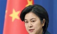 中国驳斥关于中方建议推迟第二轮中美外交安全对话的说法
