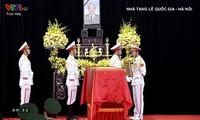 原总书记杜梅追悼会隆重举行