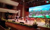音乐——增进越中两国人民友谊的桥梁