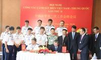 越中海警第二次工作会晤在越南举行
