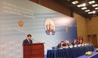 越南出席在俄罗斯举行的特别事务、安保机构和执法机关负责人会议