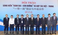 促进越中合作 为世界和地区的繁荣做出贡献