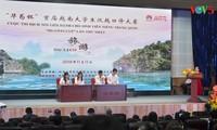 越南大学生汉越口译大赛——大学生和用人企业的桥梁
