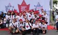 2.4万人参加为癌症研究基金会募款的跑步活动