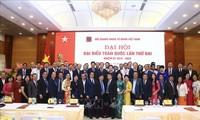 把私营企业家协会建设成为越南全国私营企业家的共同家园