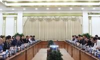 胡志明市吸引美国企业投资智慧交通