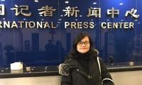 中国听众来信祝贺碧顺担任北京记者站站长