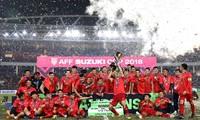 夺得2018年铃木杯东南亚足球锦标赛冠军越南队获重奖