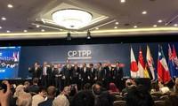 CPTPP正式对越南生效