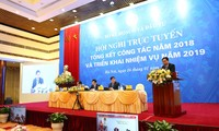 越南计划投资部继续革新创新思维与行动