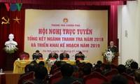 阮春福出席政府监察总署工作总结会议