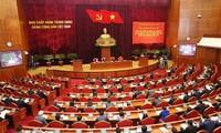 越南国会主席阮氏金银出席党内检查监督工作总结会议