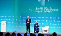 第七届世界政府峰会开幕