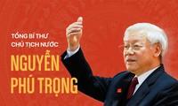 越共中央总书记、国家主席阮富仲对老挝进行正式友好访问,对柬埔寨进行国事访问