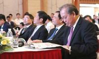 多乐省举行2019年投资促进会
