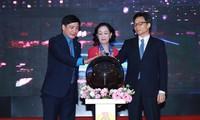 开通越南工会法律在线咨询平台
