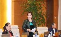 越南14届国会常委会32次会议闭幕