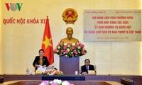 越南国会常务委员会与祖国阵线中央委员会主席团工作协调配合机制会议举行