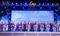 越南水产部门传统日60周年纪念仪式在广宁省举行