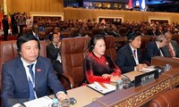 越南国会主席阮氏金银抵达卡塔尔出席各国议联第140届大会