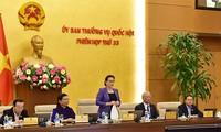 越南国会常委会第33次会议进入第一天