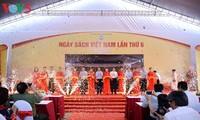 第6次越南图书日开幕