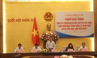 越南14届国会法律委员会举行第18次全体会议