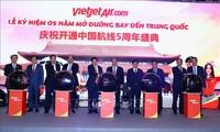 阮春福在北京出席越中两国多项活动