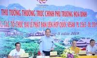 越南政府副总理张和平检查卫塞节准备工作