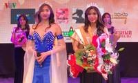 越南女生在俄罗斯乌拉尔地区亚洲选美大赛上获奖