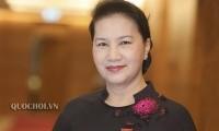越南国会主席阮氏金银将对中国进行正式访问