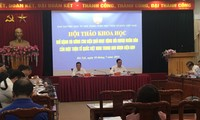扩大并提高越南祖国阵线民间外交活动效果
