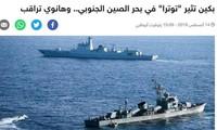 阿拉伯国家媒体谴责中国侵犯越南主权