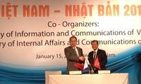 Tăng cường hợp tác công nghệ thông tin Việt Nam - Nhật Bản