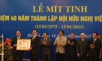 Mít tinh kỷ niệm 40 năm thành lập Hội hữu nghị Việt-Lào (15/1/1975-15/1/2015)