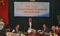 Hội thảo về vai trò của công nhân và tổ chức công đoàn Việt Nam trong xây dựng Đảng