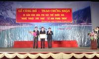 """Công bố di sản văn hóa phi vật thể """"Nghệ thuật xòe Thái"""", """"Lễ Kin pang Then"""" ở Mường Lay, Điện Biên"""