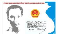 Dấu ấn 70 năm của Quốc hội Việt Nam