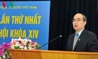 Hội nghị Hiệp thương lần thứ nhất bầu cử Đại biểu Quốc hội khóa 14