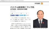 Truyền thông Nhật Bản đưa tin ông Nguyễn Xuân Phúc được bầu làm Thủ tướng Chính phủ