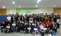 Sinh viên Việt Nam tại Hàn Quốc tổ chức giải bóng bàn quốc tế Sejong 2017