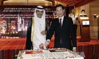 Kỷ niệm 56 năm Quốc khánh Kuwait