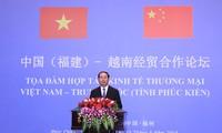 Chủ tịch nước Trần Đại Quang dự Tọa đàm hợp tác kinh tế-Thương mại  Việt-Trung tại Phúc Kiến