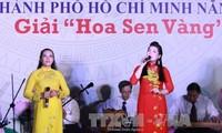 """Khai mạc Liên hoan Đờn ca tài tử Thành phố Hồ Chí Minh năm 2017- Giải """"Hoa Sen Vàng"""""""